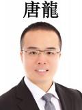 Tony Tang 唐龙